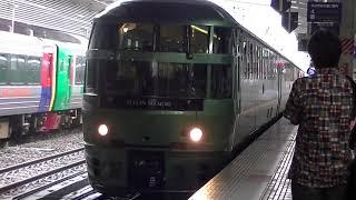 キハ72系特急ゆふいんの森 博多駅入線、発車