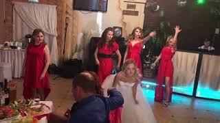 Невеста с подружками. Танец. Подарок жениху.