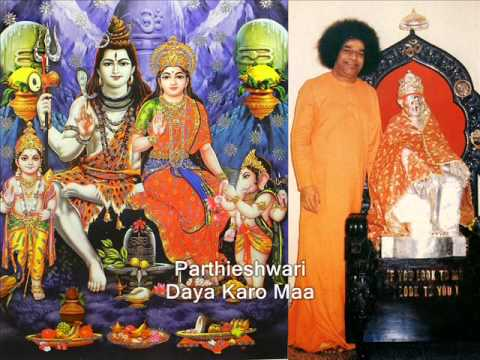 Jagadeeshwari Daya Karo Maa - Sai Devi Bhajans (Students)