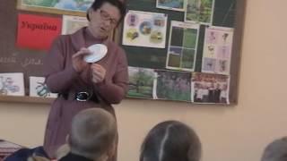 Урок природознавства, 3 клас