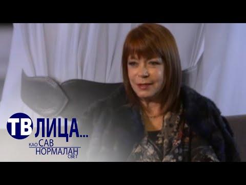 TV Lica: Neda Arnerić