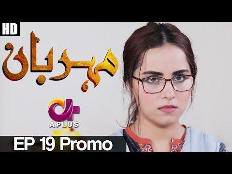 Meherbaan - Episode 19 Promo | A Plus ᴴᴰ Drama | Affan Waheed, Nimrah khan, Asad Malik