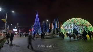 Ростов-на-Дону: новогодняя аэросъемка ❄