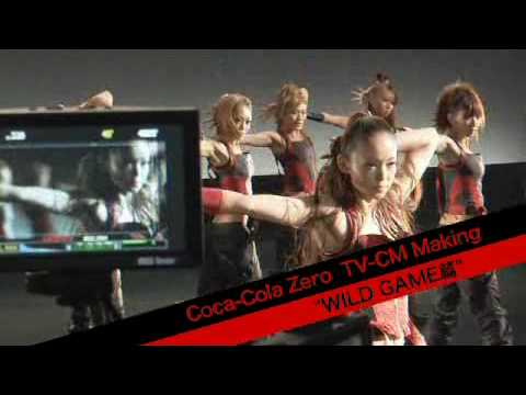 (安室奈美惠)Amuro Namie In 2010 Coca Cola Zero Wild Game CM Making