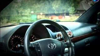 Toyota Avensis - IF 33 ZZZ