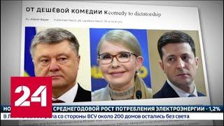 Агитпроп россия 24 последний выпуск 2019