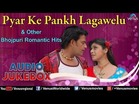 Pyar Ke Pankh Lagawelu : Bhojpuri Hit Romantic Songs    Audio Jukebox