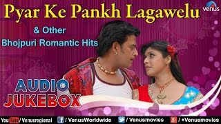 Pyar Ke Pankh Lagawelu : Bhojpuri Hit Romantic Songs || Audio Jukebox