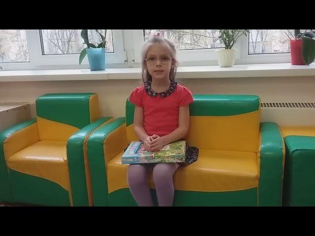 Изображение предпросмотра прочтения – АнастасияТимченко читает произведение «Цветок» И.С.Тургенева