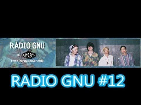 RADIO GNU #12   【King Gnu】