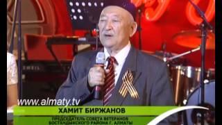Бостандыкский район - ветеранам
