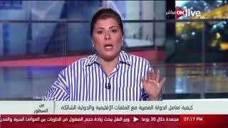 بين السطور: وزارة الداخلية المصرية تصل للمتورط الخامس الهارب في الحادث المشهور بالبدرشين