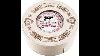 видео: Посещение сыроварни White cheese from Zhukovka недалеко от Брянска