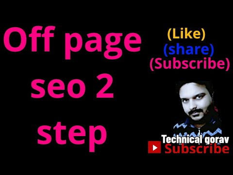 Directory submission | off page optimization | web directory submission