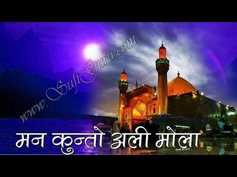 Man Kunto Maula   Live Shahideen Sabri Qawwal  Man kunto mola Ali mola ali mola