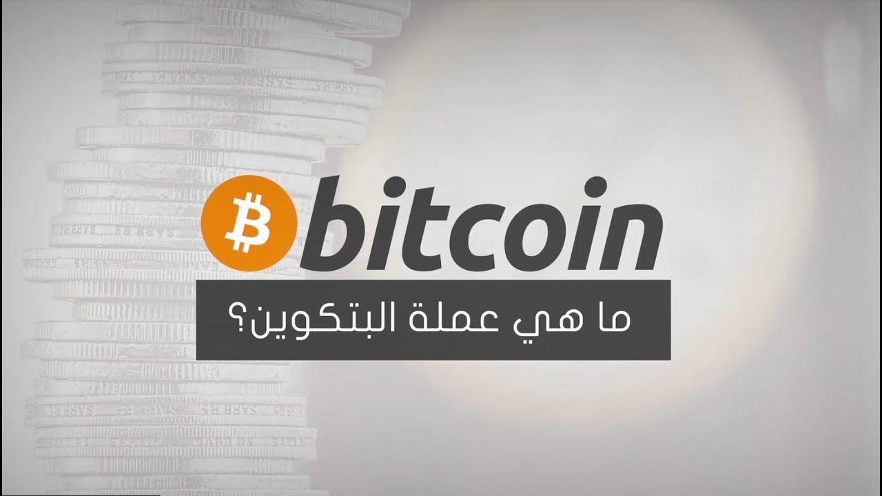 Hogyan kereshet bitcoineket befektetések nélkül. Valódi bevételek Bitcoins: Az emberek véleménye