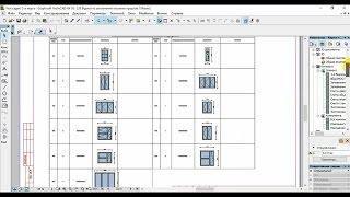 Archicad. Книга макетов урок 2. Автоматическая таблица окон и дверей