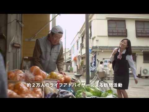 上白石萌歌 JA共済 CM スチル画像。CM動画を再生できます。