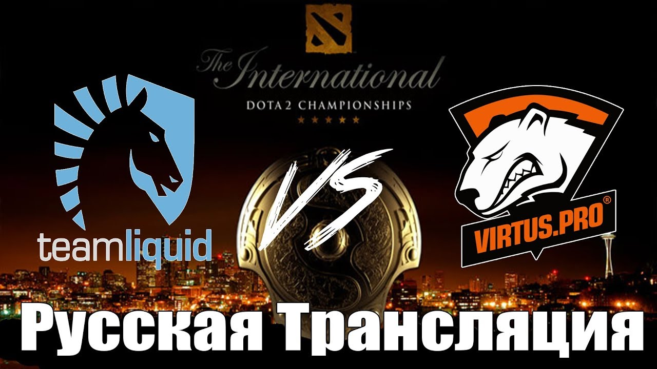 1 game virtus pro vs team liquid the international dota 2 2017