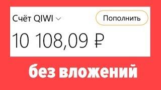 BestChange   просто лучший обмен валют в интернете! Видео 2  Заработок в интернете!