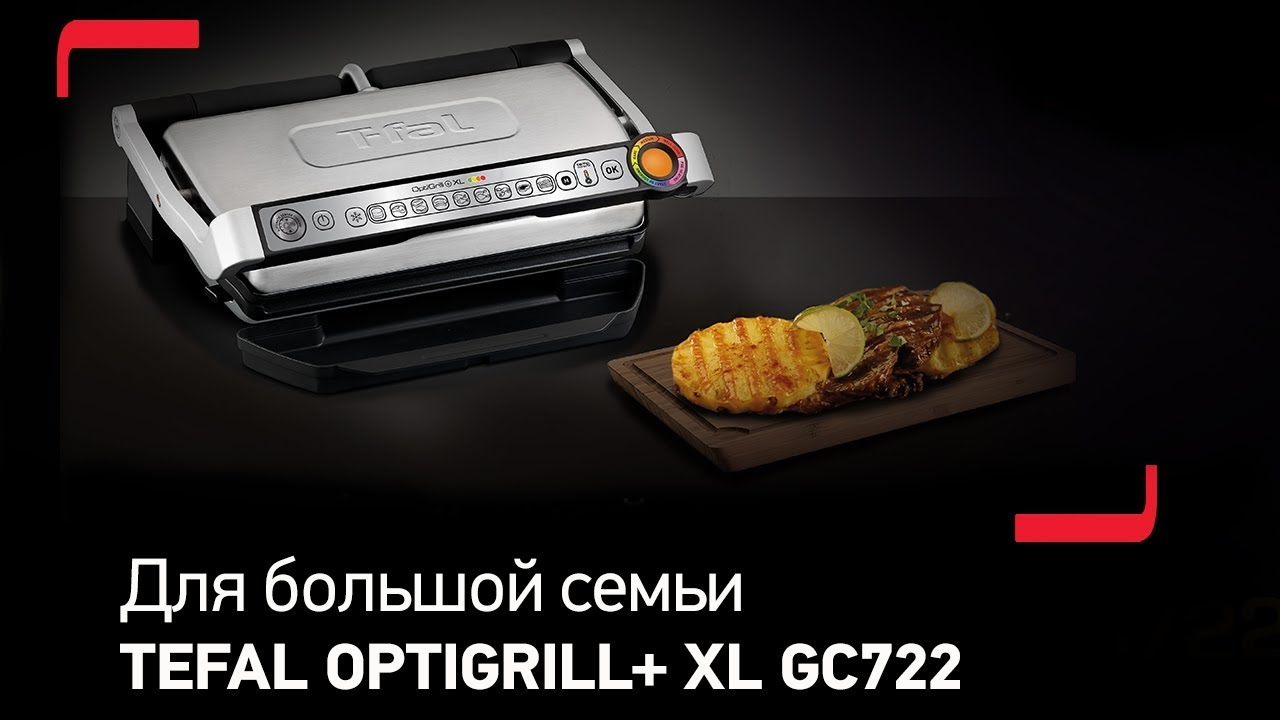 tefal optigrill gc722d34