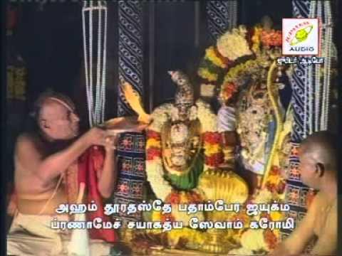Sri Venkatesa Suprapatham Sanskrit