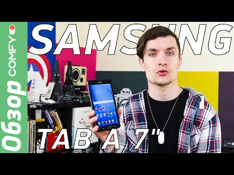 Новинка в планшетном мире.  Обзор Samsung Galaxy Tab A 7.0 (2016)