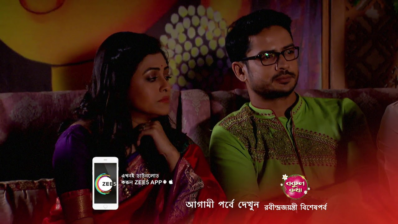 Bokul Kotha - Spoiler Alert - 17 May 2019 - Watch Full Episode On ZEE5 -  Episode 448