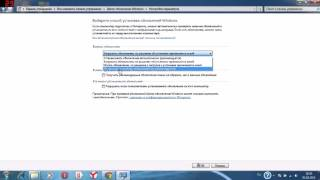 Как отключить обновления Windows. Компьютерный урок №3