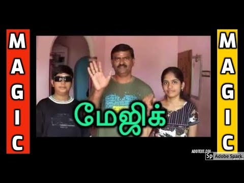 MAGIC TRICKS VIDEOS IN TAMIL #476 I STAND TO LOSE from ALDO COLOMBINI @Magic Vijay
