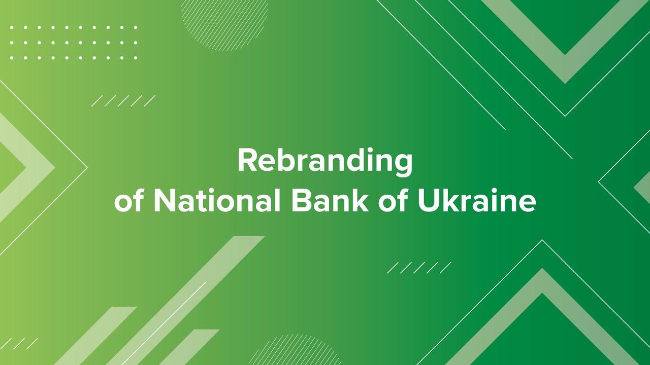 Brandbook of NBU