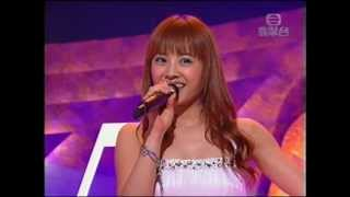 [HQ] 蔡依林 - 說愛你 (HK IFPI Awards '03)