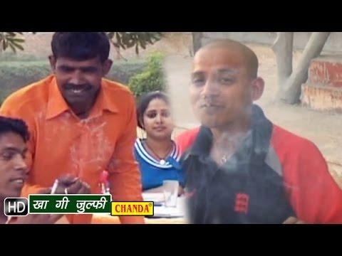 kha Gi Julphi    खा गी जुल्फी     Adiyal Jaat    Ashok Chautala    Hindi Movies Songs