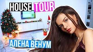 видео Тур