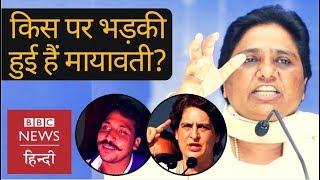 Mayawati: Why is she upset with Bhim Army chief Chandrashekhar Azad and Priyanka Gandhi? (BBC Hindi)