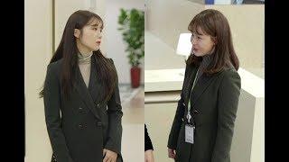 정은지 vs 강혜정, 현실 오피스룩의 정석! 단아한 모…