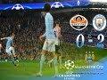 أهداف مباراة مانشستر سيتي وشاختار دونيتسك 2-0 شاشة كاملة ᴴᴰ تعليق حفيظ دراجي دوري أبطال أوروبا