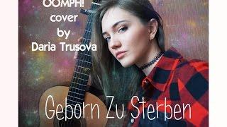 Oomph Geborn Zu Sterben Acoustic Cover By Daria Trusova
