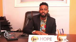 ዳሰሳ አዲስ Access Addis - Hope Entertainment Owner ሆፕ ኢንተርቴመንት ባለቤት Biruk Tekeste interview with Zur 30