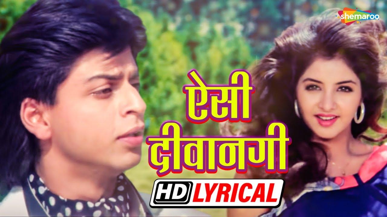 ऐसी दीवानगी देखी नहीं कहीं   दिव्या भारती   शाहरुख़ खान   अल्का   विनोद राठोड   Deewana - HD Lyrical