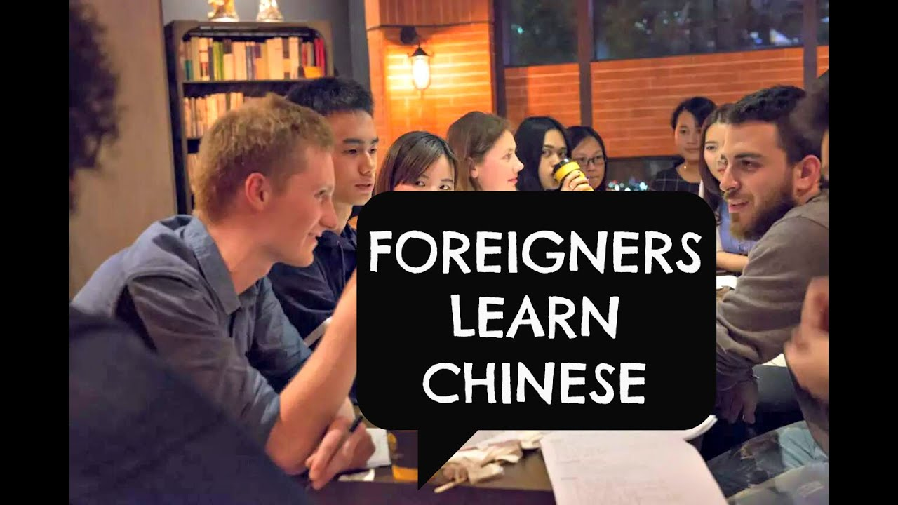 FOREIGNERS LEARN CHINESE | Living in China: VLOG 25 - YouTube