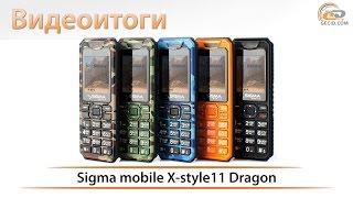Sigma mobile X-style11 Dragon - краткий обзор