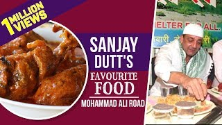 Download Video Sanjay Dutt's favourite food in Mohammed Ali Road | Indian Street Food | Sanju MP3 3GP MP4