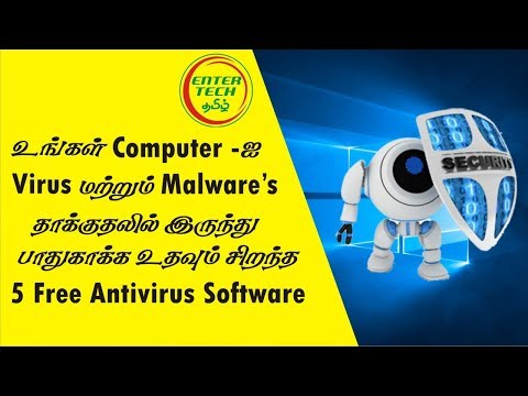 5 சிறந்த இலவச Antivirus Software's | best free antivirus for Windows 10&7 pc || entertech tamil