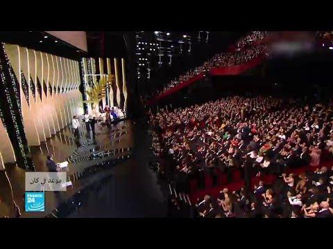 عودة على تغطية فرانس24 لفعاليات الدورة 71 من مهرجان كان  - نشر قبل 4 ساعة
