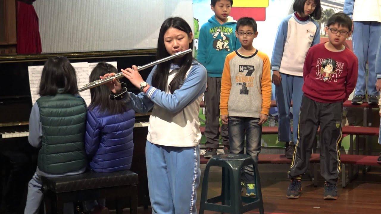 麗林國小104學年音樂展演:508 - YouTube