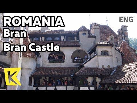 【K】Romania Travel-Bran[루마니아 여행-브란]브란 성/Bran Castle/Novel/Dracula/Vlad III/Transylvania/Skewer
