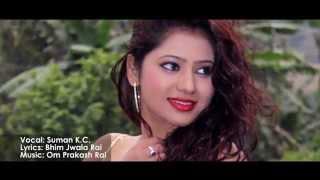 New Nepali Adhunik Song Bhage Ma By Suman K C