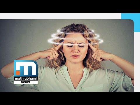 Dizziness: Causes And Treatment| Doctor @2PM| Mathrubhumi News