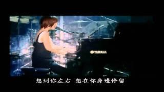 大塚愛台北演唱會中所演唱的星象儀是中文演唱哦!